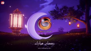 Ramadan 2019 After effects Logo Opener